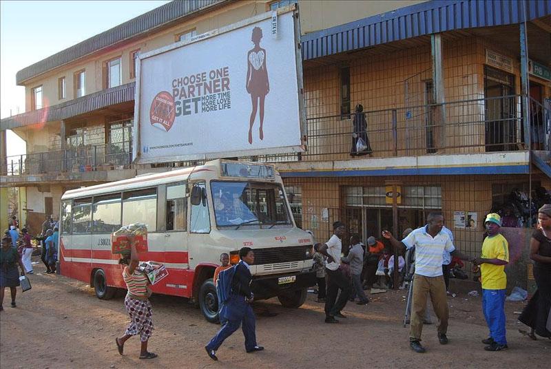 Социальная реклама в Свазиленде / Фото из Свазиленда