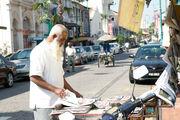 Уличная пресса / Малайзия