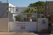 Местами - закрытые / Израиль