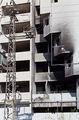 После пожара / Израиль