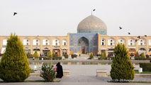 """""""Женская"""" мечеть / Иран"""
