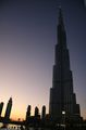 Фотография заката / ОАЭ