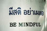 Be Mindful / Таиланд