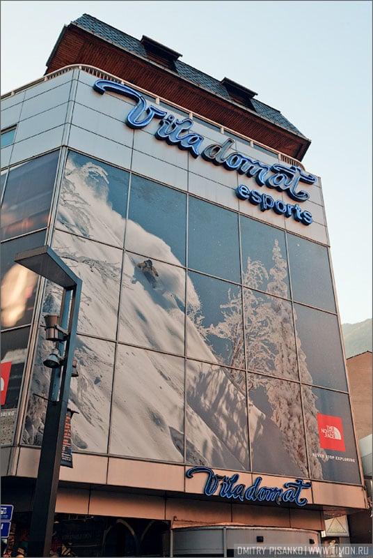 Спортивный магазин в Андорра-ла-Велья / Фото из Андорры
