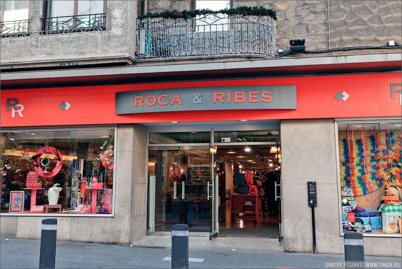 Магазин товаров для дома в Андорра-ла-Велья / Фото из Андорры