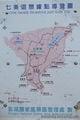 Карта острова / Тайвань