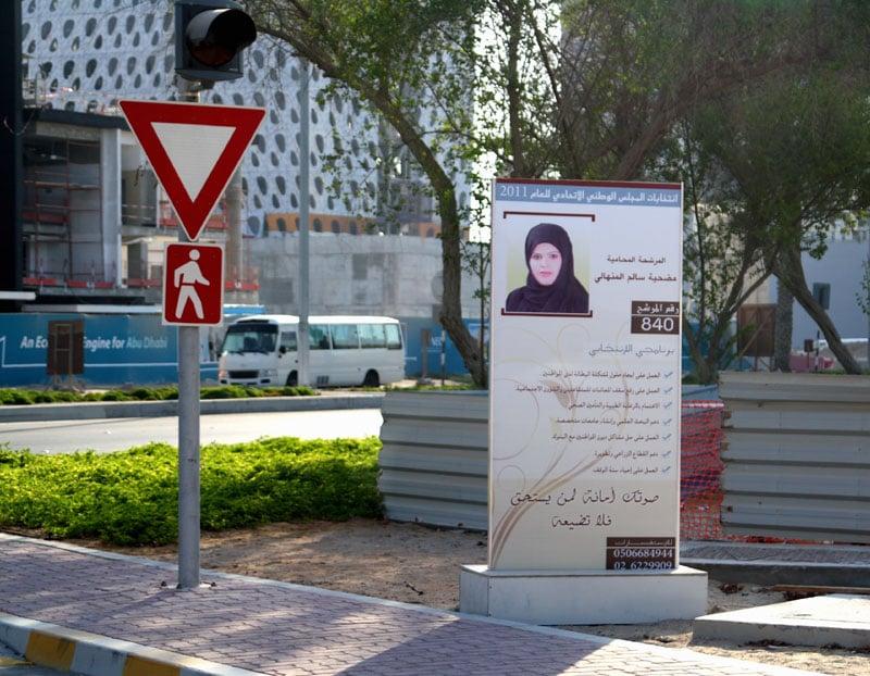 За эту женщину предлагают проголосовать / Фото из ОАЭ