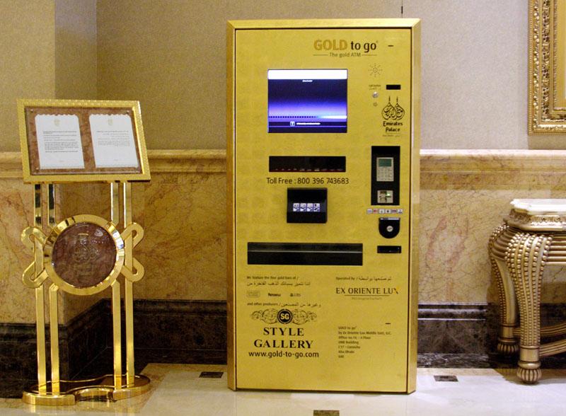 Автомат по продаже золотых слитков в отеле Emirates Palace, Абу-Даби / Фото из ОАЭ