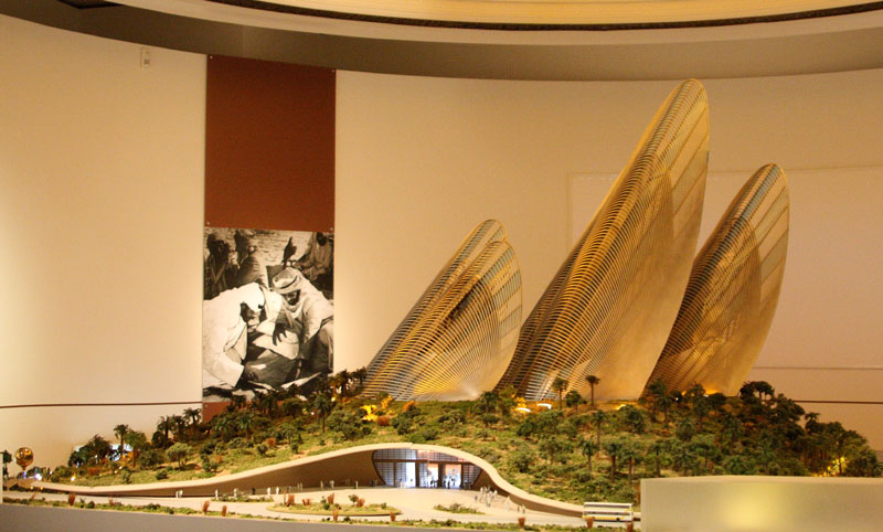 Проект Национального музея шейха Зайеда в Абу-Дабу / Фото из ОАЭ