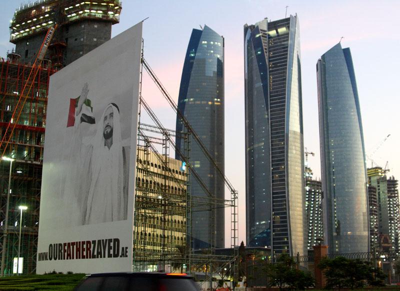 Строительство небоскребов в Абу-Даби / Фото из ОАЭ