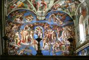 В Сикстинской капелле / Ватикан