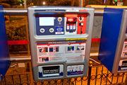 Автомат по продаже жетонов / Турция