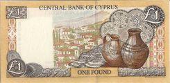 Купюра кипрского фунта / Кипр