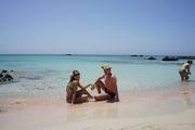 Розовый песок / Греция