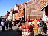 Арабские ковры / Марокко