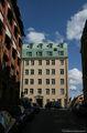 Вид с улицы / Швеция
