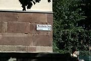 Адрес площади / Швеция