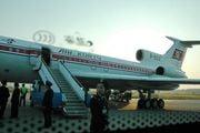 Посадка в Пхеньяне / Корея - КНДР