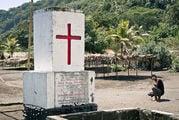 Красный крест / Вануату