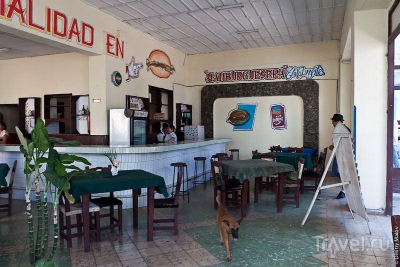 В кафе на Кубе / Фото с Кубы