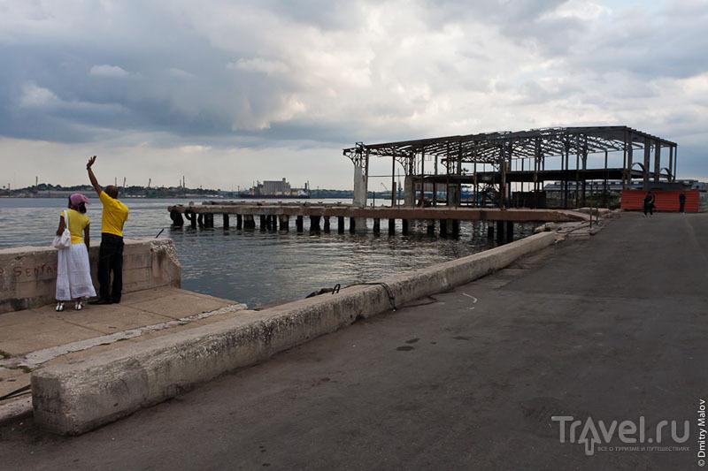 Пристань в Гаване, Куба / Фото с Кубы