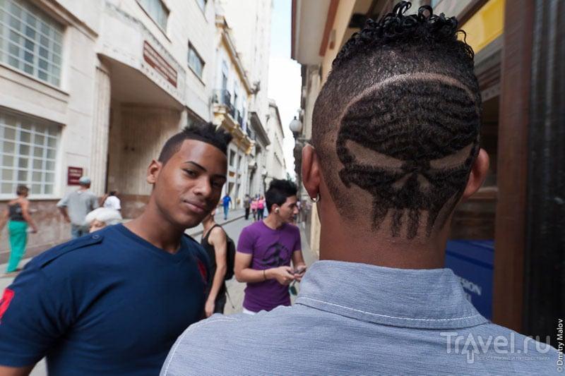 Молодежь Гаваны, Куба / Фото с Кубы