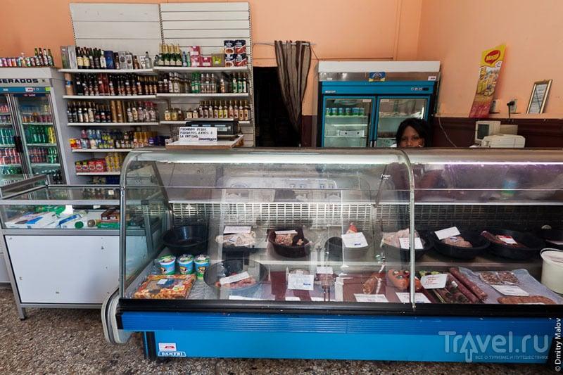 В магазине Гаваны, Куба / Фото с Кубы
