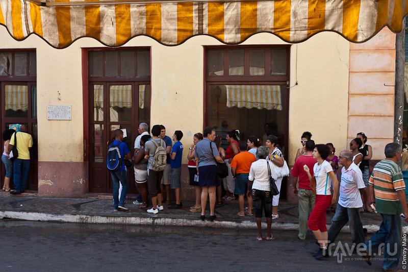 Очередь в Матансасе, Куба / Фото с Кубы