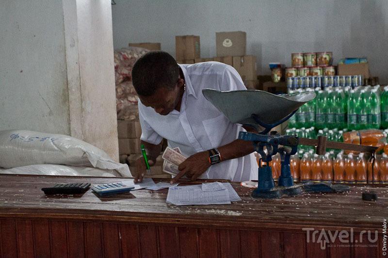 Магазин в Матансасе, Куба / Фото с Кубы