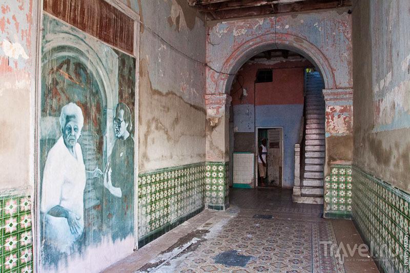 Граффити в Сьенфуэгосе, Куба / Фото с Кубы