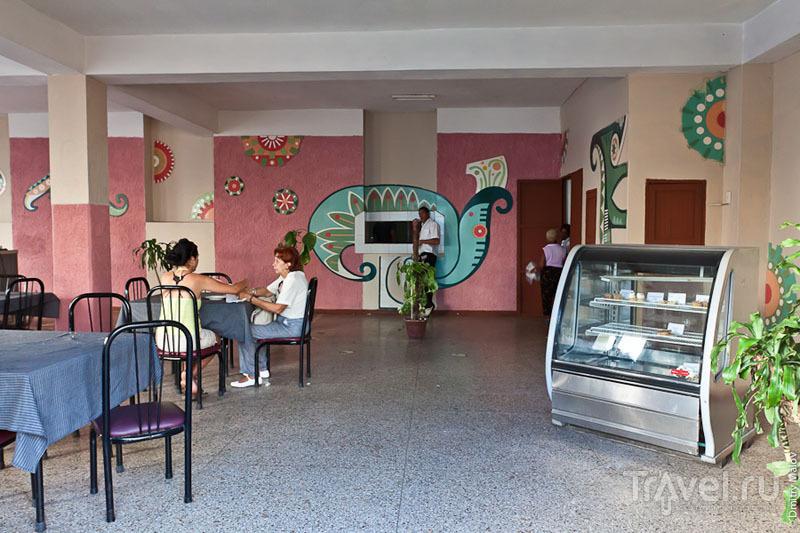 Кафетерий в Сьенфуэгосе, Куба / Фото с Кубы
