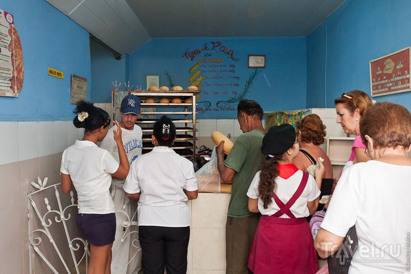 Очередь за хлебом в Сьенфуэгосе, Куба / Фото с Кубы