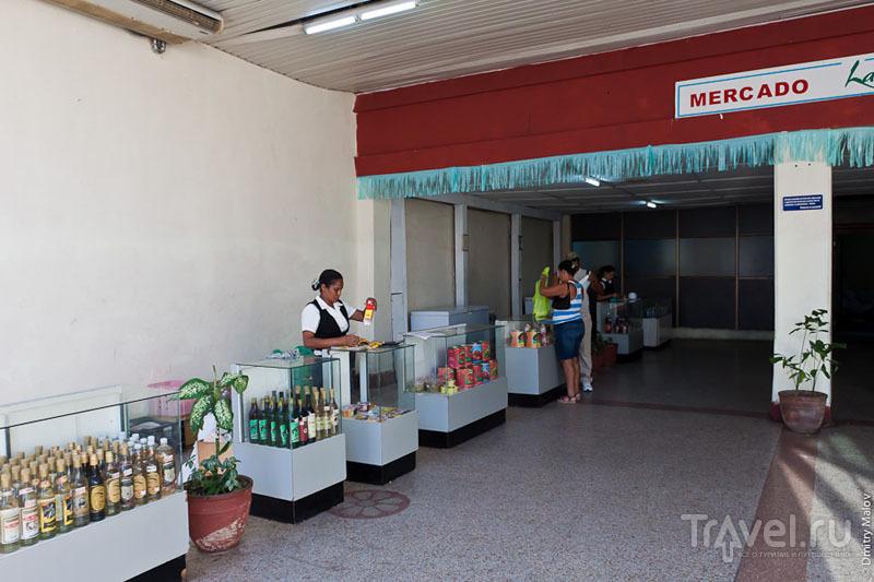 Магазин по продаже рома и томатной пасты в Сьенфуэгосе, Куба / Фото с Кубы