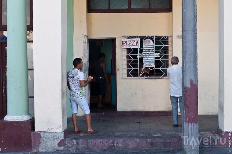 Торговля пиццей в Сьенфуэгосе, Куба / Фото с Кубы