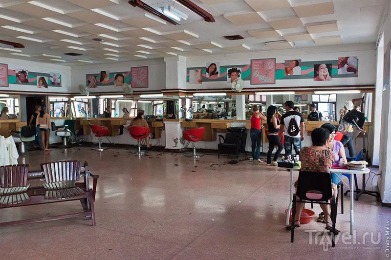 Государственная парикмахерская в Сьенфуэгосе, Куба / Фото с Кубы
