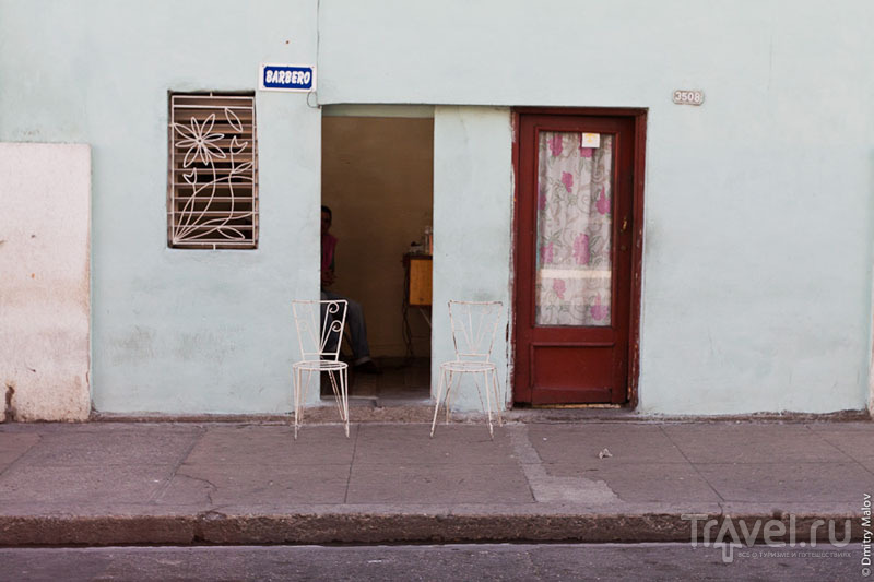 Частная парикмахерская в Сьенфуэгосе, Куба / Фото с Кубы
