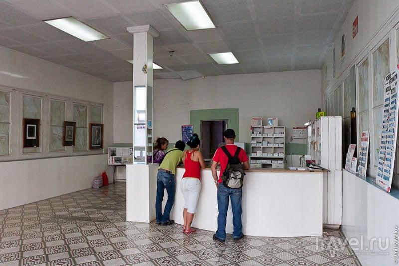 Государственная аптека в Сьенфуэгосе, Куба / Фото с Кубы