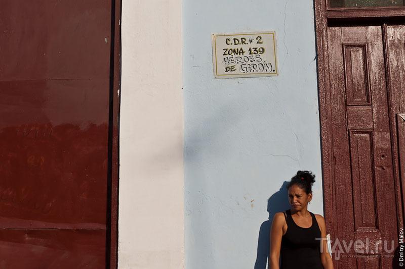 Комитеты защиты революции в Сьенфуэгосе, Куба / Фото с Кубы