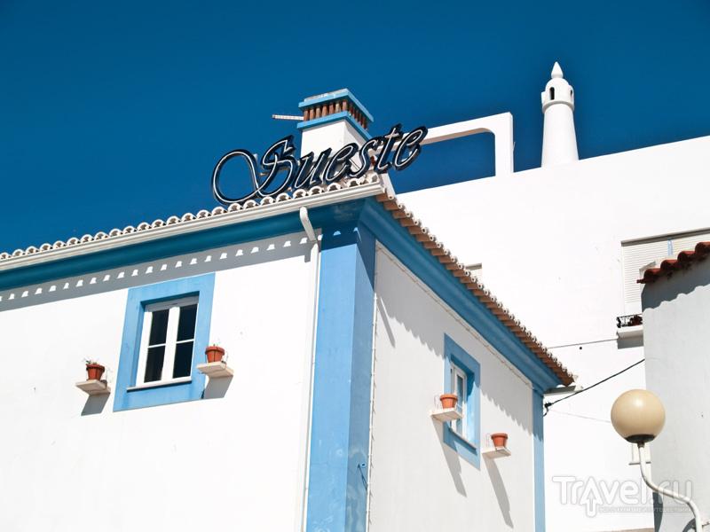 Красивый домик в Феррагуду / Фото из Португалии