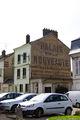 Отреставрированное здание / Франция