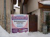 Цены на квартиры / Болгария