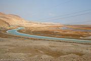 Соединяющий канал / Израиль