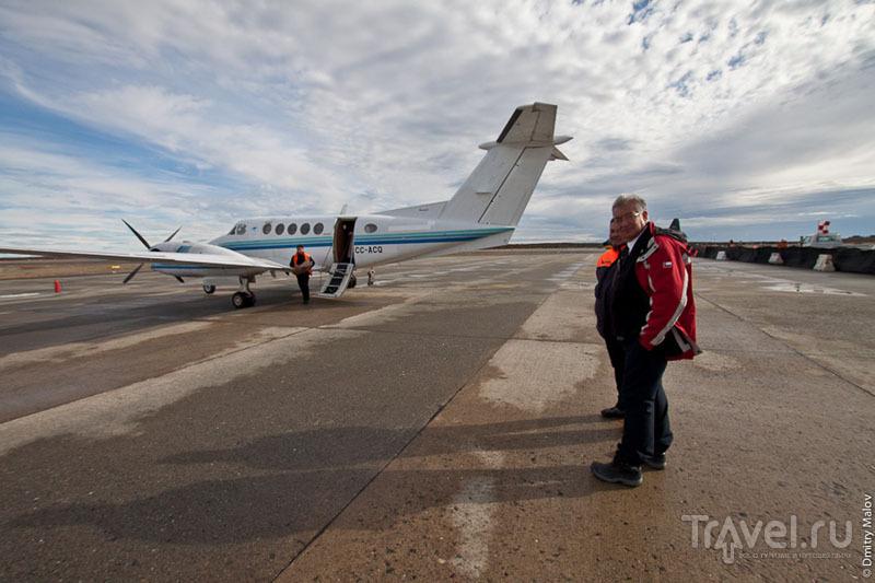 Посадка в аэропорту Пунта-Аренаса / Фото из Антарктики