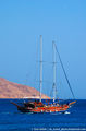 Старинная яхта / Египет