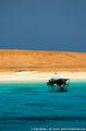 Лодка у берега / Египет
