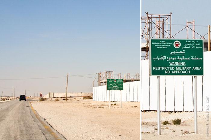Один из районов Бахрейна / Фото из Бахрейна