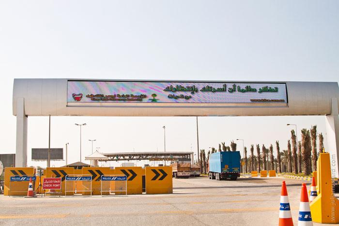 На мосту короля Фахда в Бахрейне / Фото из Бахрейна