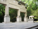 Первые врата / Китай