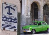 Сдаются комнаты / Куба
