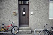 Парковка велосипедов / Исландия